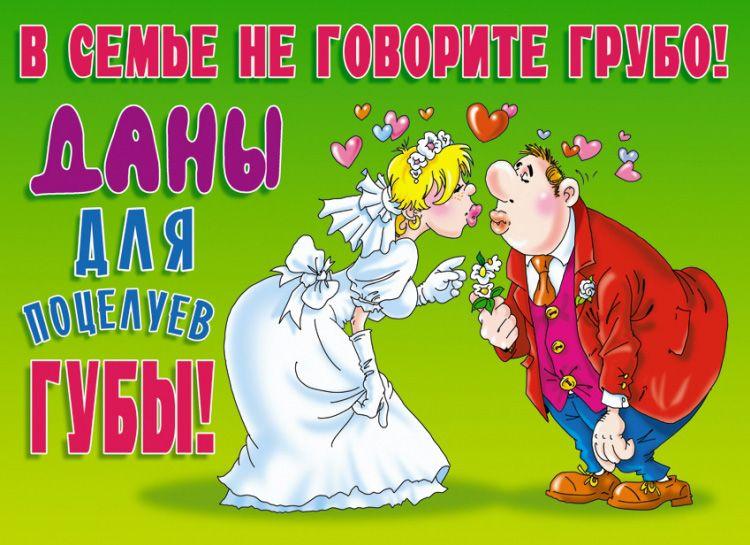 Поздравление на свадьбу друзьям прикольные короткие