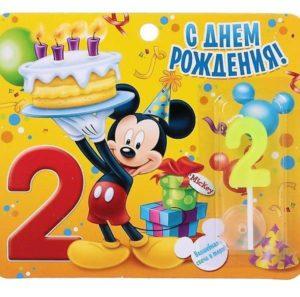 Поздравления с днём рождения мальчику на 2 года СМС