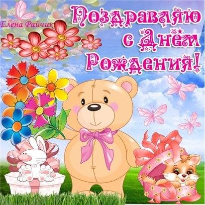 С днем рождения отчиму пожелания с открытками